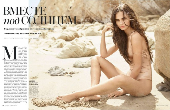 Xenia Deli - Vogue Russia Magazine (July 2015)