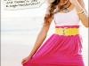amanda-bynes-seventeen-magazine-may-2008-03