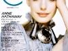 anne-hathaway-california-style-magazine-november-2008-01