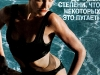 cameron-diaz-gq-magazine-russia-june-2008-01