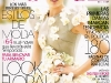 doutzen-kroes-vogue-latin-magazine-march-2009-01