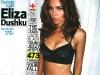eliza-dushku-complex-magazine-october-2009-05