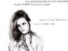 emma-watson-elle-magazine-august-2009-02