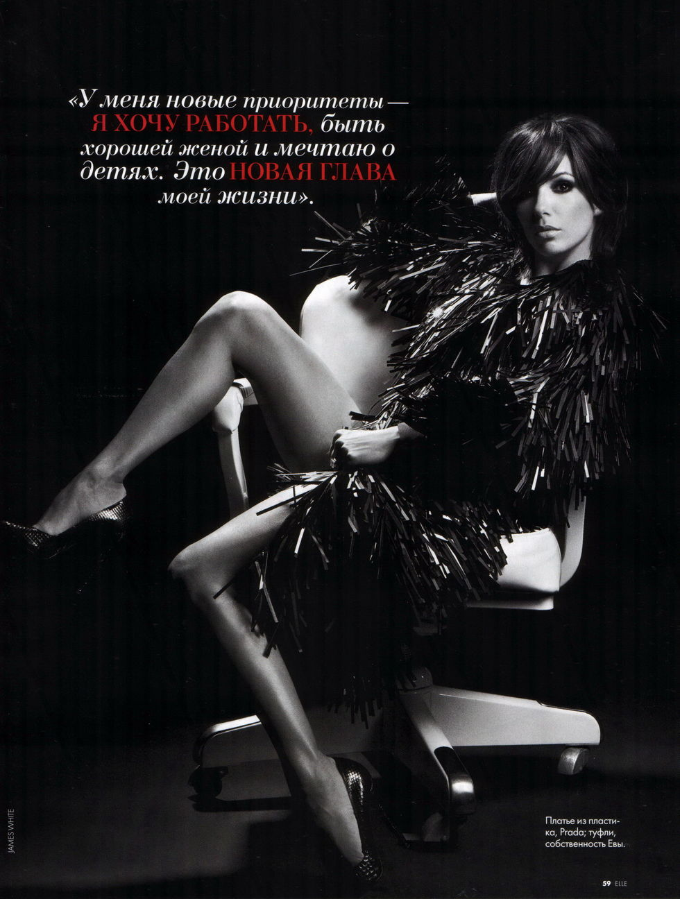 eva-longoria-elle-magazine-ukraine-january-2008-01