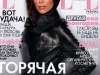 eva-longoria-elle-magazine-ukraine-january-2008-04