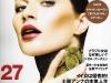gisele-bundchen-numero-tokio-magazine-june-2009-03