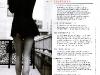 gisele-bundchen-vanity-fair-magazine-may-2009-04