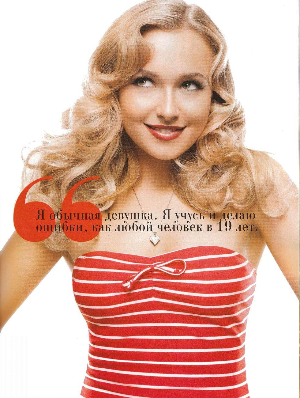 hayden-panettiere-mini-magazine-february-2009-01