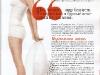 hayden-panettiere-mini-magazine-february-2009-02