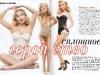 hayden-panettiere-mini-magazine-february-2009-04