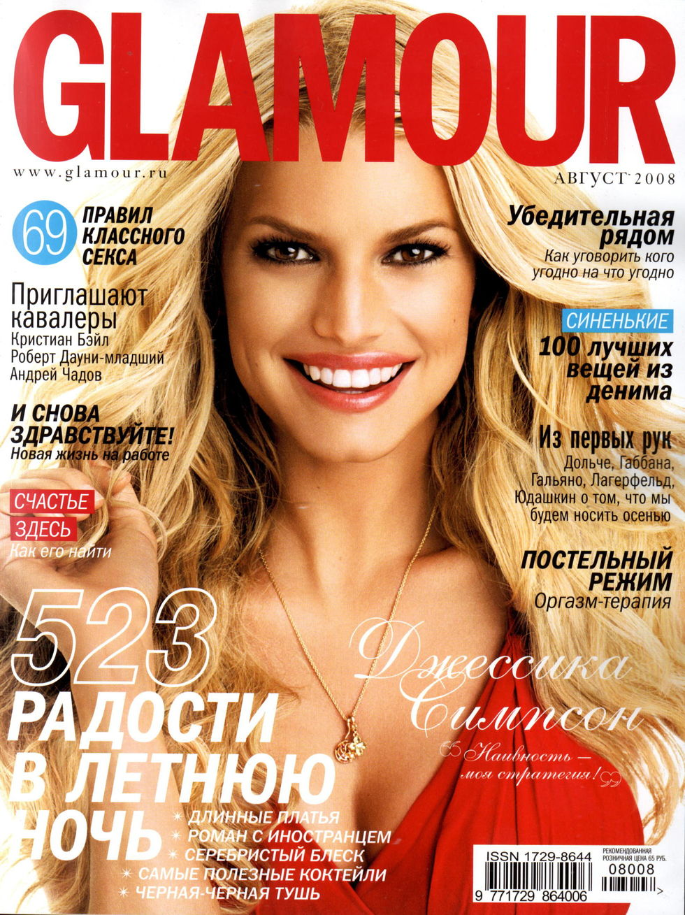 jessica-simpson-glamour-magazine-russia-august-2008-01