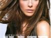 kate-beckinsale-california-style-magazine-august-2008-03