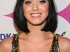 katy-perry-people-magazinekaty-perry-party-in-new-york-10