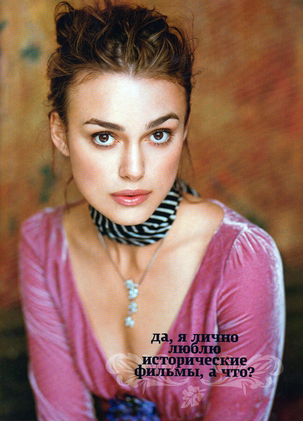 keira-knightley-empire-magazine-november-2008-01