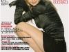 kirsten-dunst-gioia-magazine-may-2009-03