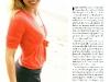 kristen-bell-cosmopolitan-magazine-september-2009-02