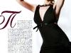 kylie-minogue-gala-magazine-russia-may-2008-02