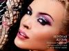 kylie-minogue-gala-magazine-russia-may-2008-03