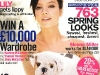 lily-allen-glamour-magazine-march-2009-05