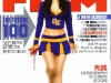 megan-fox-total-film-magazine-october-2009-04