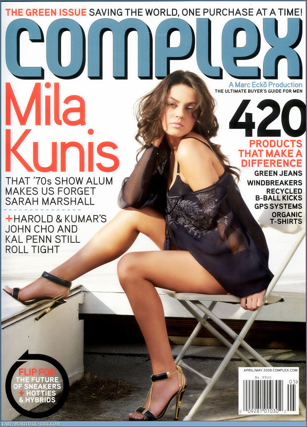 mila-kunis-complex-magazine-april-2008-hq-scans-03