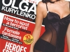 olga-kurylenko-fhm-magazine-january-2009-08