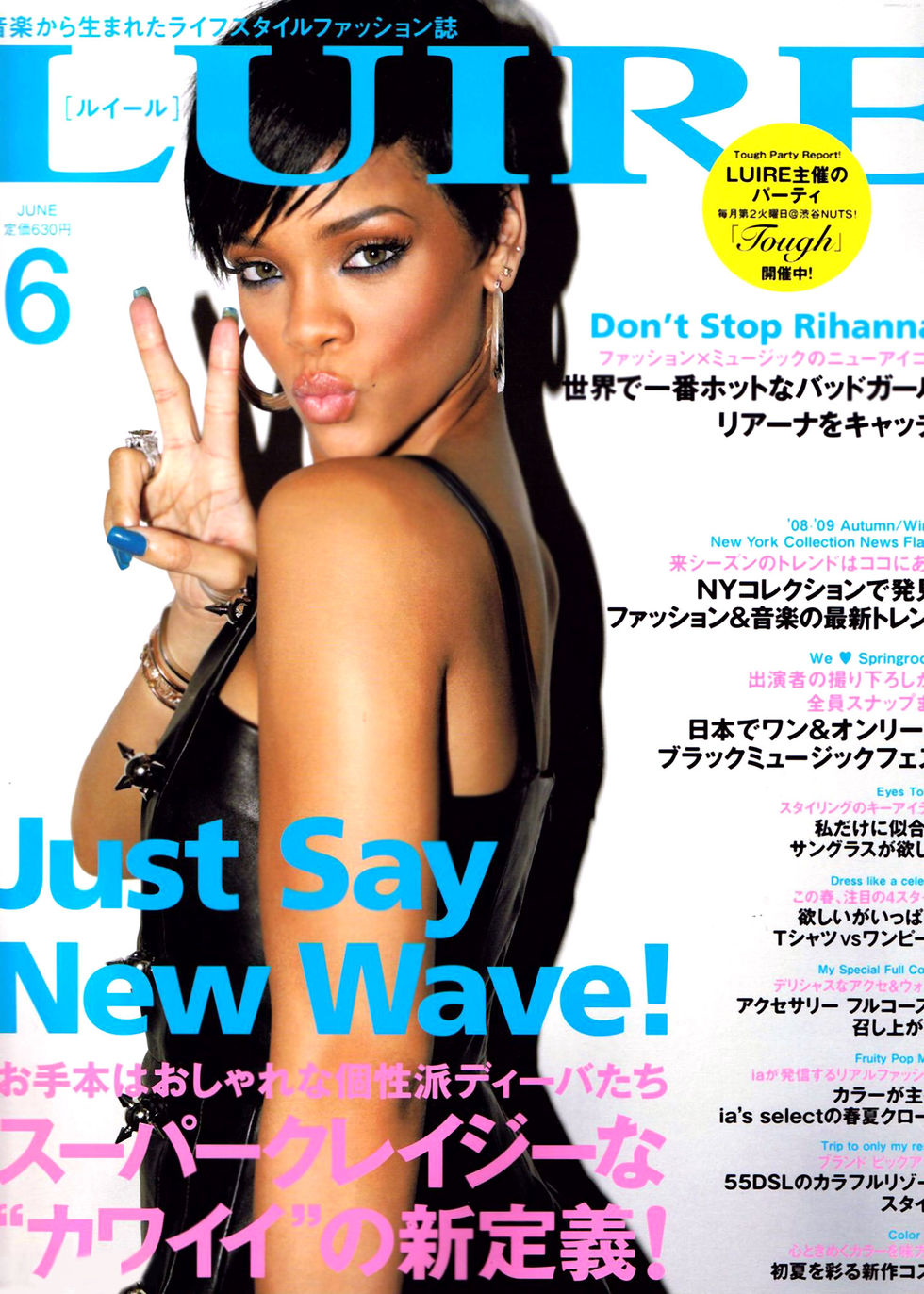 rihanna-luire-magazine-june-2008-01