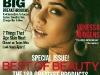 vanessa-hudgens-allure-magazine-cover-october-2009-hq-01