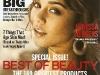 vanessa-hudgens-allure-magazine-october-2009-hq-02
