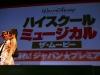 vanessa-hudgens-highschool-musical-preview-in-tokyo-03